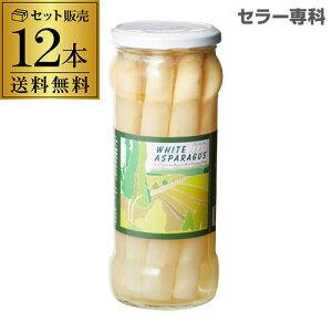 送料無料 ホワイト アスパラガス グランデ540g×12本 1本あたり648円ちょっと大きいサイズ瓶 水煮 ペルー white asparagus 長S