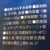 [유효기한 2016.10. 31]이탈리아・사르디냐산 봇타르가(숭어) 약 110 g전후 ※반드시 「쿨편」을 지정해 주십시오!