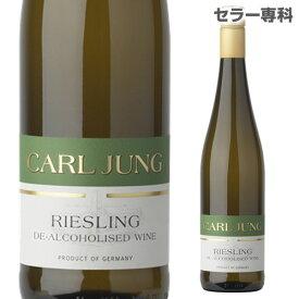 カールユング リースリング ノンアルコールワイン ノンアルコール 白 ドイツワイン 長S
