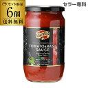 送料無料パスタソース トマト&バジル 680g 瓶×6個1個あたり430円オルティチェロ orticello tomato and basil sauce …