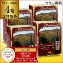 【マラソン中 最大777円クーポン】《箱ワイン》バルデモンテ・レッド 3L×4箱【ケース(4箱入)】 送料無料 赤ワインセ…
