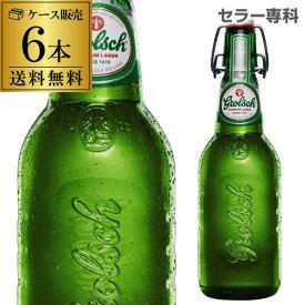 1本あたり568円(税別) グロールシュ プレミアム ラガー 450ml瓶×6本[オランダ][海外ビール][長S]
