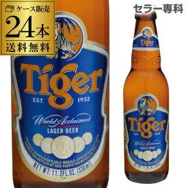 送料無料 タイガー ゴールド メダル 330ml 瓶×24本ケース アジア 輸入ビール 海外ビール シンガポール 長S