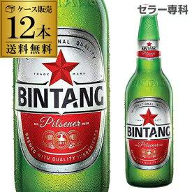 ビンタン 330ml 瓶×12本【送料無料】[アジア][輸入ビール][海外ビール][インドネシア]