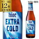 【誰でもP5倍 11/15限定】ハイト エクストラコールド 330ml瓶×12本 【ケース】【送料無料】[アジア][韓国][ハイトビール][眞露][JINRO][輸入ビール][海外ビール][長S]