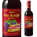 【マラソン中 最大777円クーポン】ボン ルージュ 720ml ペットボトル 赤ワイン 長S 国産ワイン 日本 メルシャン キリン Bon Rouge ボン ルージュ