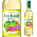 【マラソン中 最大777円クーポン】ボン ルージュ 720ml 白ワイン ペットボトル 長S 国産ワイン 日本 メルシャン キリン Bon Rouge ボン ルージュ