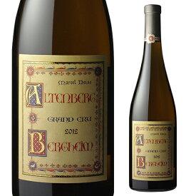 アルテンベルグ ド ベルグハイム[2012]マルセル ダイス[フランス][アルザス][白ワイン][自然派ワイン][ヴァン ナチュール][ビオ ディナミ]