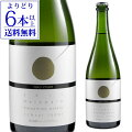 【誰でもP5倍 10/30迄】【よりどり6本以上送料無料】たこシャン カタシモワイナリー スパークリング デラウェア日本ワイン 国産 ワイン スパークリングワイン 長S