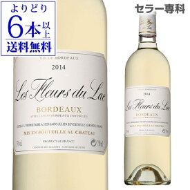 【よりどり6本以上送料無料】レ フルール デュ ラック ブラン 2015シャトー ラグランジュ造る極上お値打ちボルドー白ワイン