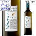 【50%OFF】【よりどり6本以上送料無料】ビオンタ アルバリーニョ 750ml 白ワイン 辛口 スペイン 長S