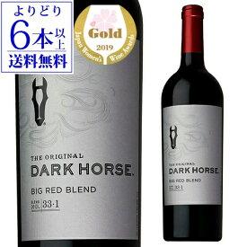 【よりどり6本以上送料無料】ダークホース ビック レッド ブレンド likaman_DHR 長S 赤ワイン