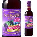 【マラソン中 最大777円クーポン】ボン ルージュ プラス カシス 720ml ペットボトル 長S 赤ワイン 国産ワイン 日本 メルシャン キリン Bon Rouge ボン ルージュ