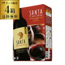 送料無料 サンタ バイ サンタ カロリーナ カベルネソーヴィニョン シラー 3LBIB 4箱ケース入り チリ ボックスワイン B…