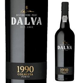ダルバ ポート コルヘイタ [1990]750mlお歳暮 御歳暮 歳暮 お歳暮ギフト 敬老の日 お中元