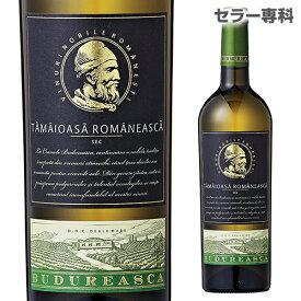 プレミアム タマイオアサ ロマネアスカ ヴィル ブドゥレアスカ 750ml ルーマニア 辛口 白ワイン 長S