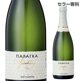 パランガ スパークリング NV キリヤーニ 750ml ギリシャ やや辛口 スパークリングワイン 長S