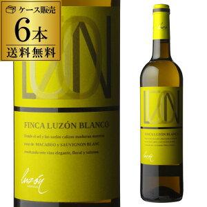 【誰でもワインP7倍 5/9 20時〜11中】エントリー&購入でパンダエコバック当たる送料無料 フィンカ ルゾン ブランコ 750ml 6本 スペイン フミーリャ フミージャ 白ワイン