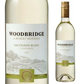 ウッドブリッジ ソーヴィニヨン ブラン 750ml カリフォルニア 白 辛口 長S