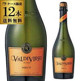【エントリーP5倍 マラソン中】送料無料 バルディビエソ ブリュット 750ml 12本 スパークリングワイン 白 泡 チリ VALDIVIESO BRUT 長S