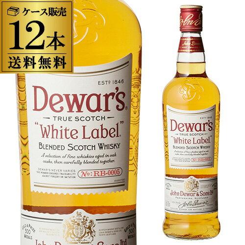 送料無料 デュワーズ ホワイトラベル 40度 700ml×12 40度ケース (12本入) ウイスキー スコッチ ホワイトラベル DEWARS 長S