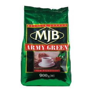 エントリー&購入でパンダ豆皿当たるMJB アーミーグリーンレギュラーコーヒー(粉)900g袋(0.9kg) 長Sお中元 敬老 御中元 御中元ギフト 中元 中元ギフト