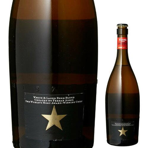 【ママ割5倍】イネディット 750ml スペイン ビール 輸入ビール 海外ビール 白ビール エルブジ 長S パーティー ギフト 母の日 父の日
