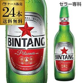 送料無料 ビンタン 330ml 瓶×24本ケース アジア 輸入ビール 海外ビール インドネシア[長S]