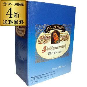 《箱ワイン》リープフラウミルヒ QbA 3L【ケース(4箱入)】【送料無料】[ボックスワイン][BOX][BIB][バッグインボックス][長S]