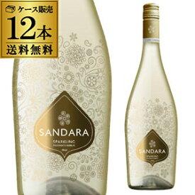 【誰でもP5倍 30日限定】送料無料 サンダラ スパークリングワイン ブランコケース (12本入) 長S
