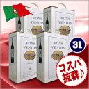 《箱ワイン》ボンス・ベントス・ティント カーサ・サントス・リマ 3L×4箱【ケース(4箱入)】【送料無料】[ボックス…