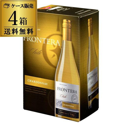 【ママ割 P5倍】《箱ワイン》フロンテラ フレッシュサーバーシャルドネ3L×4箱【ケース(4箱入)】【送料無料】[ボックスワイン][BOX][BIB][バッグインボックス][長S]