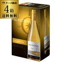 送料無料 《箱ワイン》フロンテラ フレッシュサーバーシャルドネ3L×4箱ケース (4箱入) ボックスワイン BOX BIB バッ…