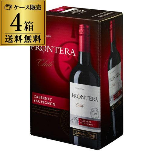 《箱ワイン》フロンテラ フレッシュサーバーカベルネ・ソーヴィニヨン3L×4箱【ケース(4箱入)】【送料無料】[ボックスワイン][BOX][BIB][バッグインボックス][長S]
