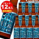ブリュードッグ パンクIPA 瓶330ml 瓶×12本【送料無料】[スコットランド][輸入ビール][海外ビール][イギリス][クラフトビール][海外][長S]
