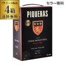 《箱ワイン》ピケラス シラー・モナストレル 3L×4箱【ケース(4箱入)】【送料無料】[ボックスワイン][BOX][BIB][バ…