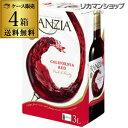 送料無料 《箱ワイン》フランジア レッド 3L×4箱ケース(4本入) 3,000ml ボックスワイン BOX ワインタップ BIB バッグ…