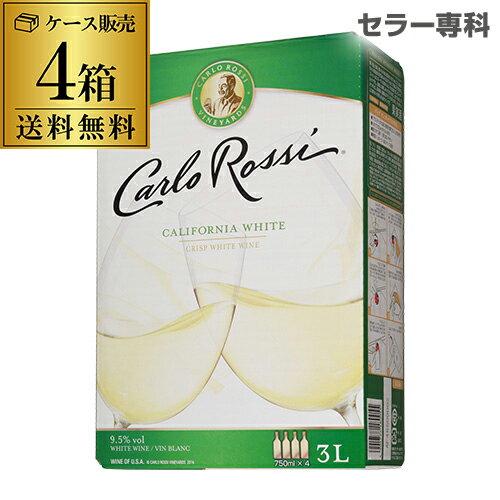 《箱ワイン》カルロ・ロッシ・ホワイト 3L×4箱【ケース(4箱入)】【送料無料】[ボックスワイン][BOX][カルロロッシ][BIB][バッグインボックス][長S][likaman_CAW]