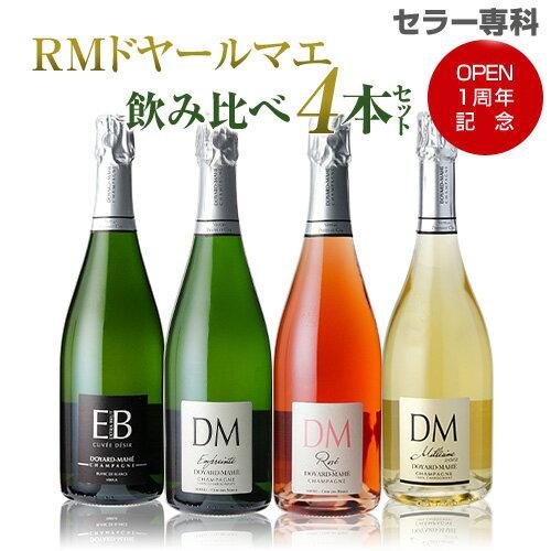 ドヤールマエ飲み比べ4本セット【送料無料】
