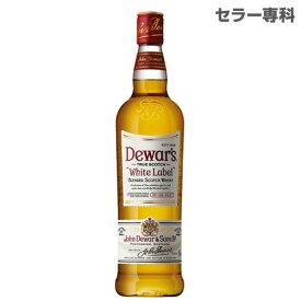 デュワーズ ホワイトラベル 700ml 40度ウイスキー スコッチ ホワイトラベル DEWARS 長Sお中元 敬老 御中元 御中元ギフト 中元 中元ギフト
