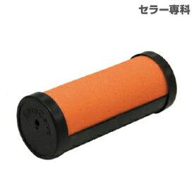 ユーロカーブ 附属品 保湿剤(筒状タイプ)ユーロカーブ付属品 オプション N/B