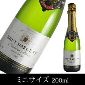 【20%OFF】ブリュット ダルジャン ブランドブラン ミニ 200ml フランス 白 辛口 泡 スパークリングワイン Sparkling Wine 長S