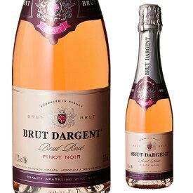 ブリュット ダルジャン ロゼ 375ml ハーフ 長S スパークリングワイン