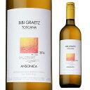 【50%OFF】アンソニカ ビービー グラーツ750ml 白ワイン 辛口 イタリア オレンジワイン 長S