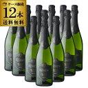 1本当り415円(税別) 送料無料 『当店最安値』スペイン産スパークリングワイン プロヴェット スパークリング ブリュッ…