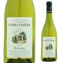 フェランディエール クラシック マルサンヌ 750ml 白ワイン フランス 辛口 ミディアムボディ 長S