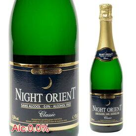ノンアルコールワイン ナイトオリエント クラシック 750ml スパークリングワイン ベルギー やや甘口 炭酸飲料 白泡 長S シャンパン