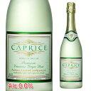 パナバック カプリース 750ml ノンアルコール スパークリングワイン 南アフリカ 炭酸飲料 白泡 長S