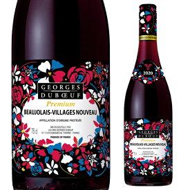 【誰でもワインP5倍 10/25限定】予約 9ジョルジュ デュブッフボジョレー ヴィラージュ ヌーボー 2020ボジョレーヌーボー 2020 ボジョレーヌーボー ボージョレヌーヴォー 新20 BNV20 wine_KLVP20