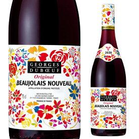 【誰でもワインP5倍 10/25限定】予約 8ジョルジュ デュブッフ ボジョレー ヌーボー 2020ボジョレーヌーボー ボージョレヌーヴォー 新20 BNV20 wine_KLN20S
